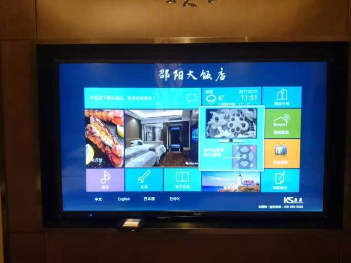 智慧酒店3D高清电视