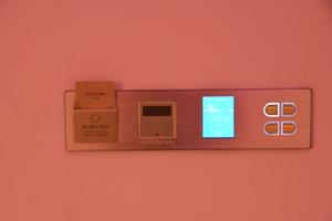 智慧酒店音乐插卡取电面板